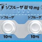 インフルエンザの薬ゾフルーザ